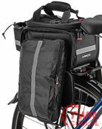 Northwind Smart Bag Pro I Rack- II